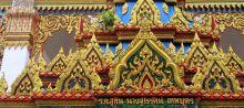 Travel Phuket Thailand